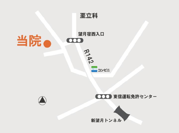 丸山長生館療院